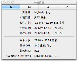 Image Size with High DPI